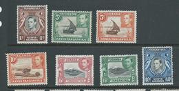 Kenya Uganda Tanganyika 1938 KGVI Pictorials 7 Values 1c -> 40c MNH / MLH - Kenya, Uganda & Tanganyika