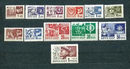 USSR, 1968, Complete Set MiNr 3495-3506 ** MNH - 1923-1991 URSS