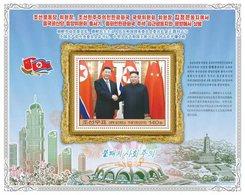 IN STOCK: North Korea 2019 Historic Summit Meetingg In Pyongyang Kim Jong-un And Xi Jinping China   PERF Souvenir Sheet - Korea (Nord-)