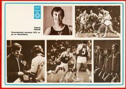 Sergei Belov Champion Olympique Basketteur Olympique Olympiques 1981 Munich - Pallacanestro
