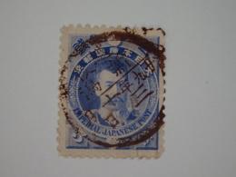 Sevios / Japan / **, *, (*) Or Used - Japan