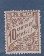 TUNISIE         N° YVERT   TAXE 29   NEUF SANS GOMME     (  SG   01/33 ) - Tunisia (1888-1955)