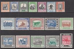 1951 Sudan KGVI Camel Post Definitives Birds Giraffe Police Horse  Complete  Set Of 17  MNH - Sudan (...-1951)