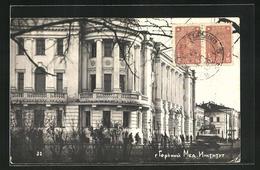 AK Gorki, Mea-Institut - Russie