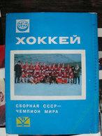 L'équipe Nationale De Hockey De L'URSS En 1972 - Winter Sports