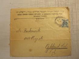 HOTEL JEWISH PUBLIC KITCHEN JERUSALEM ORIGINAL COVER PALESTINE CACHET AIR MAIL POST STAMP LETTER ENVELOPE ISRAEL - Hotel Labels