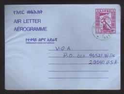 9048- Ethiopia, Postal Stationery Aerogramme C.50 To USA - Eritrea