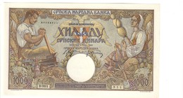 Serbia 1000 Dinara,1942 WWII AUNC Q.fds German Occupation Lotto.2677 - Serbia