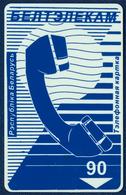 BELARUS - Weißrussland - Biélorussie BELTELECOM 90 UNITS CHIP PHONECARD TELECARTE INTERNET CLUB VERY GOOD - Belarus
