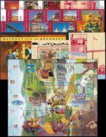 UNO GENF 2000 Mi-Nr. 384-08 Kompletter Jahrgang/complete Year Set ** MNH - Ginevra - Ufficio Delle Nazioni Unite