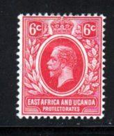 Afrique Orientale 1921 Yvert 158 * TB Charniere(s) - Kenya, Uganda & Tanganyika