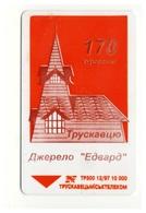 UKRAINE - Truskavets - 170 Years To The Resort Of Truskavets -  Edvard Spring - Phonecard Telecard Chip Card 840 Units - Oekraïne