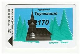UKRAINE - Truskavets - 170 Years To The Resort Of Truskavets -  Edvard Spring - Phonecard Telecard Chip Card 1680 Units - Oekraïne