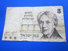 1973 BILLET DE BANQUE BANK OF ISRAËL 5  SHEKELS JÉRUSALEM.. - Israel