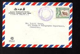 Overseas China Daily News North Borneo To Jesselton (460) - Nordborneo (...-1963)