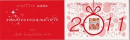 Happy New Year 2011 - Card - Tailandia