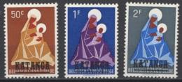 1960. Katanga. COB N° 1/3 *, MH. Cote 2018 : 0,75 € - Katanga
