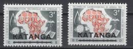 1960. Katanga. COB N° 4/5 *, MH. Cote 2018 : 15 € (petit Défaut Sur La Gomme Du N°4) - Katanga