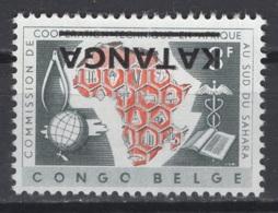 1960. Katanga. COB N° 4 (*), Sans Gomme. Cote 2018 : 15 €. Surcharge Renversée - Katanga