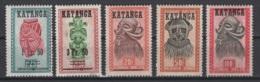 1960. Katanga. COB N° 18/22 *, MH. Cote 2018 : + De 145 €. (Avec Variété 21-V) - Katanga