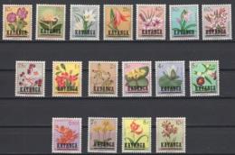 1960. Katanga. COB N° 23/39 *, MH. Cote 2018 : 90 €. - Katanga