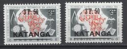 1961. Katanga. COB N° 50/51 *, MH. Cote 2018 : 7 €. - Katanga