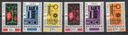 1961. Katanga. COB N° 69/74 *, MH. Cote 2018 : 2,50 €. - Katanga