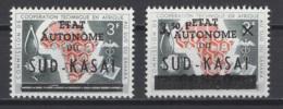 1961. Sud-Kasaï. COB N° 14/15 *, MH. Cote 2018 : 5 €. - Sud-Kasaï