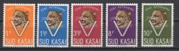 1961. Sud-Kasaï. COB N° 20/24 *, MH. Cote 2018 : 2 €. - Sud-Kasaï