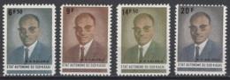 1961. Sud-Kasaï. COB N° 25/28 *, MH. Cote 2018 : 2 €. - Sud-Kasaï