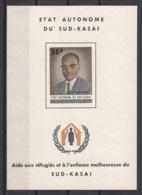 1961. Sud-Kasaï. COB N° BLK1 *, MH. Cote 2018 : 11 €. - Sud-Kasaï