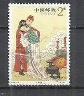 CHINA 2004 - MUTUAL LOVE - POSTALLY USED OBLITERE GESTEMPELT USADO - 1949 - ... République Populaire