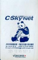 China, Satellite TV Payment Card, C.SKY.net Panda, (1pcs) - Chine