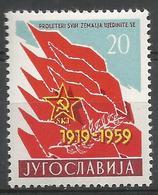 YU 1959-880 40 YEAR SKJ, YUGOSLAVIA, 1v , MNH - 1945-1992 Sozialistische Föderative Republik Jugoslawien