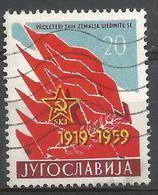 YU 1959-880 40 YEAR SKJ, YUGOSLAVIA, 1v , Used - 1945-1992 Sozialistische Föderative Republik Jugoslawien