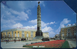 BELARUS - Weißrussland - Biélorussie 100 UNITS URMET MAGNETIC PHONECARD TELECARTE MINSK CITY VERY GOOD - Wit-Rusland