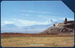 ARMENIA 50 UNITS URMET MAGNETIC PHONECARD TELEPHONE CARD TELECARTE MOUNTAINS CHURCH MONASTERY PERFECT - Armenië