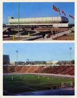 Postcard Stadium Tashkent  Uzbekistan Stadion Stadio Estadio Stade Sports Football Soccer - Fussball