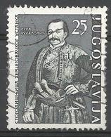 YU 1961-970 100A° LIBARATION OF HERZEGOVINA, YUGOSLAVIA, 1v, Used - 1945-1992 Sozialistische Föderative Republik Jugoslawien