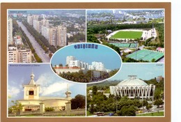 Postcard Stadium Chisinau Moldova Stadion Stadio - Estadio - Stade - Sports - Football - Soccer - Fussball