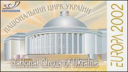 2002 Ukraine Block 35 Zirkus - Im Markenheftchen ** Postfrisch - Europa-CEPT