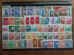 CINA Anni '50 - Lotto 60 Francobolli Differenti Nuovi/timbrati × 0,05 Cad. + Spese Postali - 1949 - ... Volksrepublik