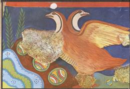 Grèce Art Musée Archéologique D'Héraklion Fresco Perdrix Caravan 1986 Hangar - Grecia