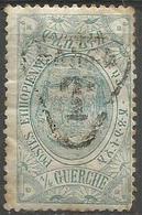 Ethiopia - 1912 Postage Due Unused No Gum  Mi P29  Sc J43 - Ethiopia