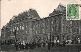 ! Alte Ansichtskarte Aus Moskau, Moscou, Mockba, Rußland, Russia, Russie, TCV - Russland