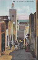 Afrique Tunisie SOUSSE Rue Souk El Caïd *PRIX FIXE - Tunisia