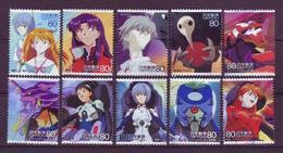 Japan 2007 - Animation Hero And Heroine - Series 5 - Neon Genesis Evangelion - Used Stamps