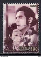 Japan 2006 - Japanese Movie No.1 - Used Stamps