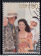 Japan 2006 - Japanese Movie No.2 - Used Stamps