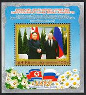 North Korea 2019 Kim Jong-un Visit Russia Putin Perf Souvenir Sheet - Korea (Nord-)